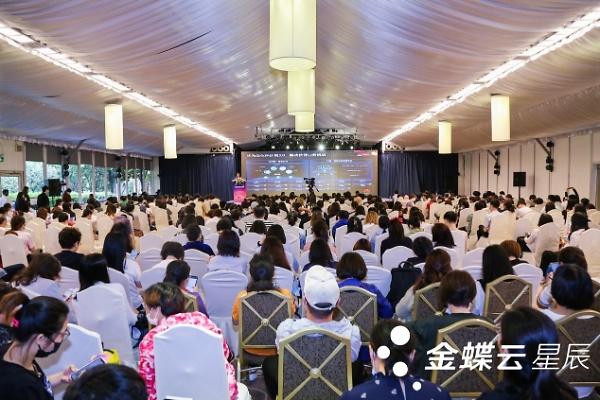 第六届金蝶云会计节上海站盛大举行,为财会群体重塑价值(图2)
