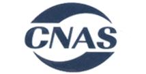 CECA國家信息化測評中心