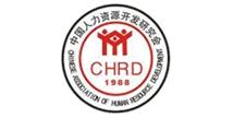 中國人力資源開發研究會