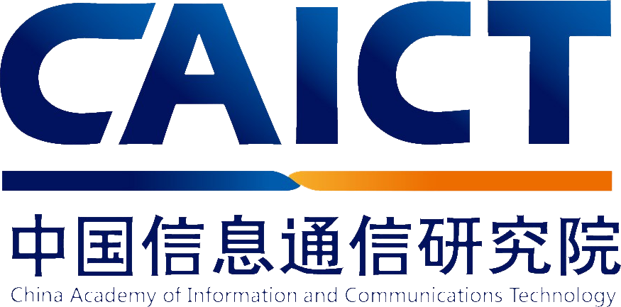 中国信息通信研究院数字化生态兼容认证