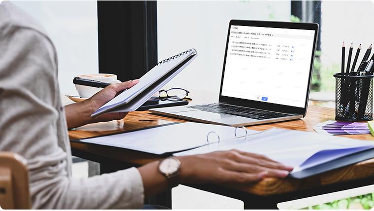 报税凭证管理:凭证下载、管理与存档