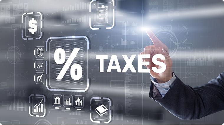 计税项共享管控,统一集团税务遵从口径