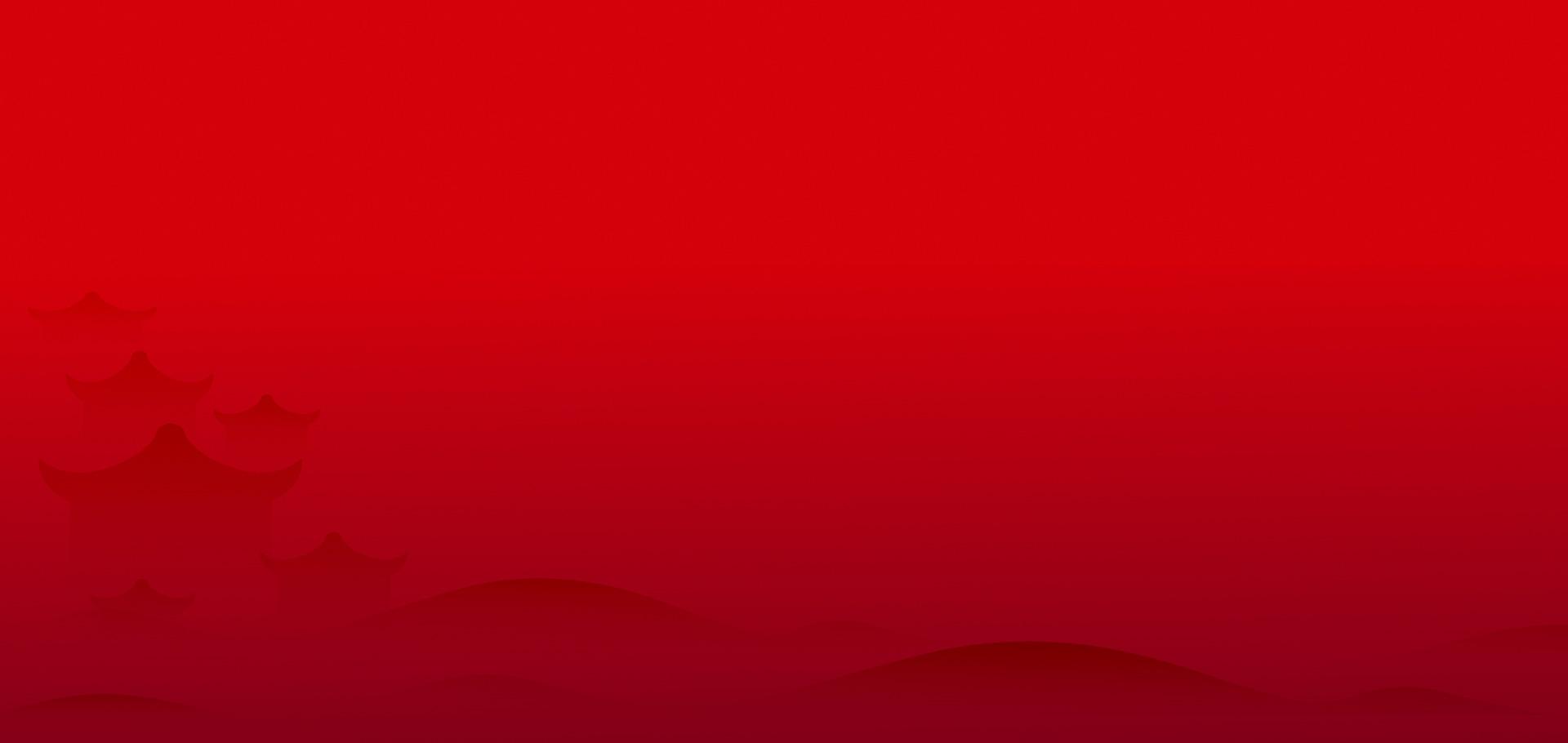 长期主义 价值共生&第十一届中国管理·全球论坛